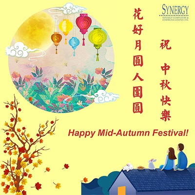 Mid Autumn Festival Greetings Card_with Synergy Logo_600width