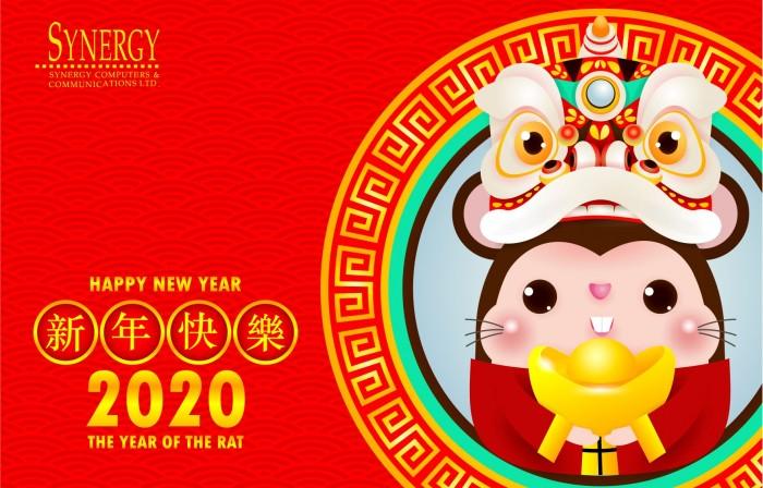 2020 CNY_eCard_20200108v1_s